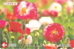 FLEUR - FLOWER - Carte Prépayée Japon - Fiori