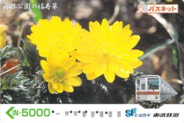 FLEUR - FLOWER - TRAIN - Carte Prépayée Japon - Fiori