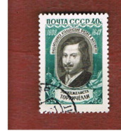 URSS - SG 2303 - 1959  E.  TORRICELLI, ITALIAN PHYSICIST  - USED° - Usados