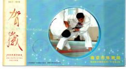JUDO Entier Postal Chine - Judo