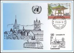 UNO GENF 2004 Mi-Nr. 348 Blaue Karte - Blue Card  Mit Erinnerungsstempel LAUSANNE - Office De Genève