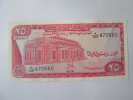 Sudan 25 Piastres 1980 UNC Banknote - Sudan