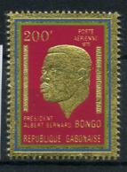 GABON   Poste Aérienne     N° Y&T  PA103  ** - Gabun (1960-...)