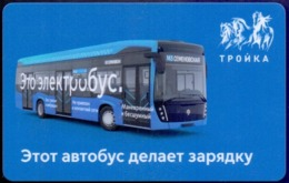 Transport Card Russia. Moscow -Troika. Metro ,train , Trolleybus & Bus ( Electric Bus ) - Russland