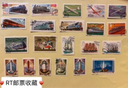 1970 To 1990 21 Different USSR Russia Transport Ships Aviation Trains Aircraft Sailing Boat Airplanes Ship Stamps CTO - 1923-1991 USSR