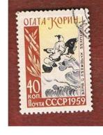 URSS - SG 2325 - 1959   OGATA KORIN, JAPANESE ARTIST  - USED° - Usados