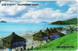 SOUTH KOREA - Beach Of Nanjido In Dangjin/Chungnam(W3000), 08/95, Used - Paesaggi