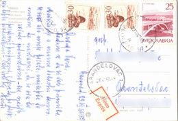 Kt 893 / Vranje, Hitno, Expres, Cancelation Beograd, Arandjelovac - 1945-1992 République Fédérative Populaire De Yougoslavie