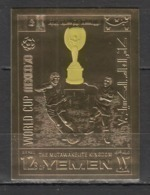 SS897 !!! IMPERFORATE GOLD YEMEN SPORTS FOOTBALL WORLD CUP 1970 MEXICO 1ST MNH - Copa Mundial