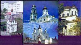 Used Phone Cards Russia Ekaterinburg - Churches 60 ED 4V. - Russland