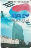 SOUTH KOREA - Building(W5000), 09/95, Used - Corée Du Sud