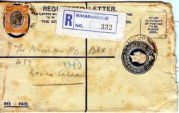 TANGANYIKA  1932  POSTAL STATIONARY COVER KGV  BIHARAMULO To  DAR ES SALAAM TRANSIT BUKOBA - Tanganyika (...-1932)