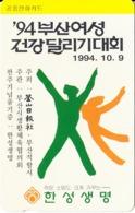SOUTH KOREA - Text(1994.10.9)(W2000), 09/94, Used - Corée Du Sud