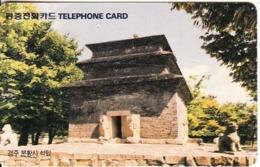 SOUTH KOREA - Stone Tower In Bunhong Temple In Gyoengju/Daegju(W5000), 02/94, Used - Corée Du Sud