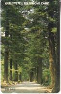 SOUTH KOREA - Tree Garden In Gwangreung/Gyonggi(W3000), 05/94, Used - Corée Du Sud