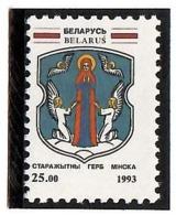 Belarus 1993 .COA Of Minsk. 1v: 25.oo.  Michel # 37 - Belarus