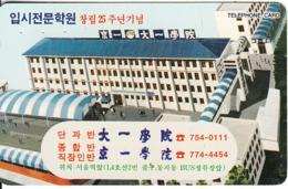 SOUTH KOREA - Building(W2000), 12/94, Used - Corée Du Sud