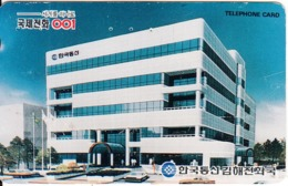 SOUTH KOREA - Building(W2000), 08/94, Used - Corée Du Sud