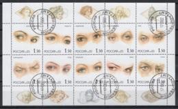 Russie :  2002 : N° Y&T 6668/77 Oblitéré. Cote Y&T : 3 € - 1992-.... Fédération
