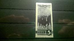 USSR  MN 1935 Anti-War Propaganda - Unused Stamps