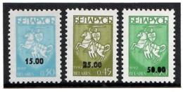 Belarus 1993 . Ovpt 3v: 15.00,25.00,50.00 On COA: 0.30,0.45,0.50.  Michel # 46-48 - Wit-Rusland