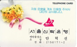 SOUTH KOREA - Text(tel:215-8171 2)(W2000), 03/94, Used - Corée Du Sud