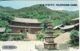 SOUTH KOREA - Hoaeom Temple In Gurye/Jeonnam(W3000), 11/94, Used - Corée Du Sud