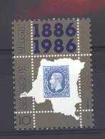 Belgique  -  1986  :  Yv  2199  ** - Bélgica
