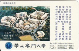 SOUTH KOREA - Advertising(tel: 0523 386-1001)(W3000), 12/94, Used - Corée Du Sud