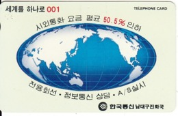 SOUTH KOREA - Globe(W2000), 12/94, Used - Corée Du Sud