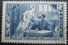 FRANCE N°307 Oblitéré - France