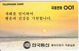 SOUTH KOREA - Sunset(W2000), 11/94, Used - Corée Du Sud