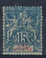 """Ivory Coast, 15c., """"Groupe"""", 1892, VFU - Ivory Coast (1892-1944)"""