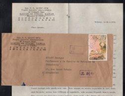 TAIWAN - FORMOSE - MAKUNG - PENGHU - RELIGION - CATHOLICISME/ 1972 LETTRE AVION POUR LA FRANCE (ref 5475) - 1945-... République De Chine