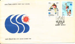 India FDC 10th. Asian Games 16-9-1986 With Cachet - FDC