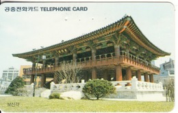 SOUTH KOREA - Bosingak/Seoul(W3000), 07/93, Used - Corée Du Sud