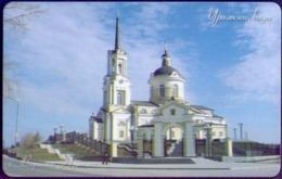 Used Phone Cards Russia Ekaterinburg - Verchnyaya Pyshma 120 ED ( 01.07.06 ) - Russland