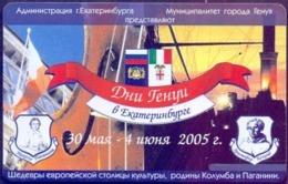 Used Phone Cards Russia Ekaterinburg - Days Of Genoa 30 ED. - Russland