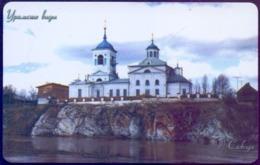 Used Phone Cards Russia Ekaterinburg - Sloboda 60 ED. - Russland