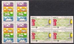 Cept 1988 Turkije Turquie Turkei Yvertn° 2557-2558 *** MNH 4 Séries Cote 40 € Europa - Europa-CEPT