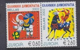 Europa Cept 2002 Greece 2v ** Mnh (45187P) @ Face Value - 2002