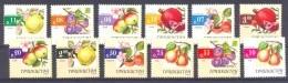 2005. Tajikistan, Fruits, 12v, Mint/** - Tadzjikistan
