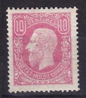 Belg.Kongo-Congo Belge (xx) Nr 2 - Postfris- Neuf - MNH - Belgisch-Kongo