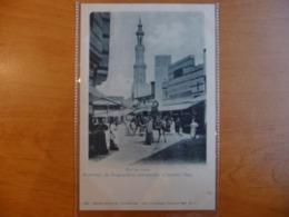 CPA - Rue Du Caire - Souvenir Exposition Universelle Anvers 1894 - Précurseur - Non Circulée - Expositions