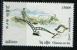 Laos 1999 Outils Traditionnels Charrue En Fer Ethnologie 1500 Kip N° 1347 MNH - Laos