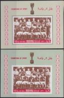 MANAMA - ENGLAND  WORLD CHAMPION 1966 - **MNH - 1970 - Coppa Del Mondo