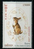Laos 1999 Année Du Lapin Py Tho Calendrier Chinois / Chinese Calendar / Rabbit Year 1500 Kip N° 1345 MNH - Laos