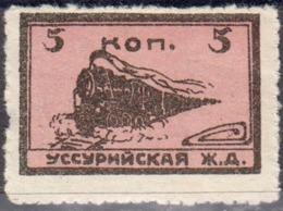 Russia Revenue Stamp 2k. Ussury Railroad Train Locomotive5 - 1923-1991 URSS