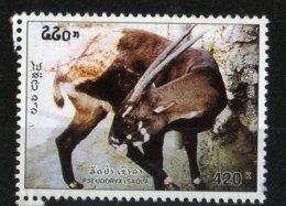 Laos 1997 Pseudo Oryx Antilope Faune /  Fauna Mammals  420 Kip MNH Neuf - Laos