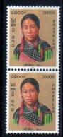 Laos 2000 Costumes Région Sila / Ethnology / Ethnologie    2600 Kip MNH Paire N° 1387D - Laos